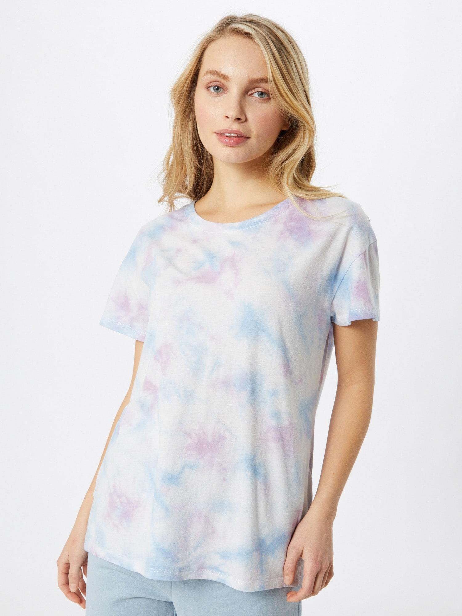 Cotton On Chemise de nuit  violet pastel / beige / bleu clairAbout You FR